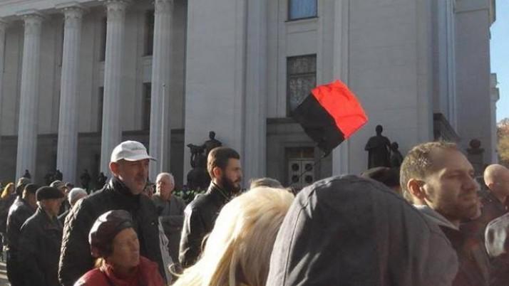 «Справедливість» підтримала віче «Україна після Порошенка»