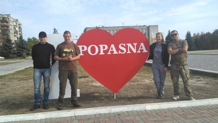 Новий десант ПДМШ у Попасній: у чергу до київських лікарів ставали від сьомої ранку