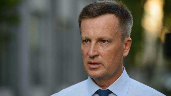 «Якщо цю владу не зупинити — Україні і українцям не вижити!» — Наливайченко