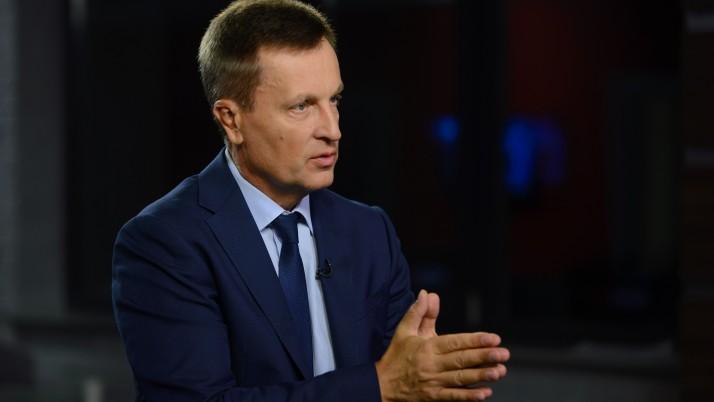 Наливайченко: В системі нацбезпеки існує величезна пробоїна