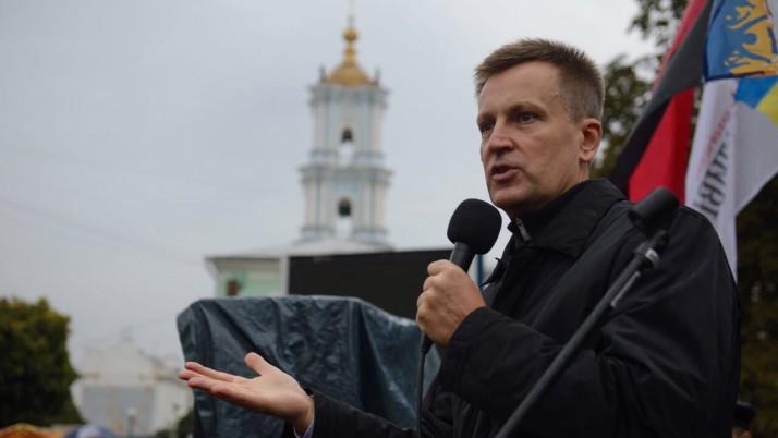 Наливайченко знову в ТОП-10 національних лідерів України