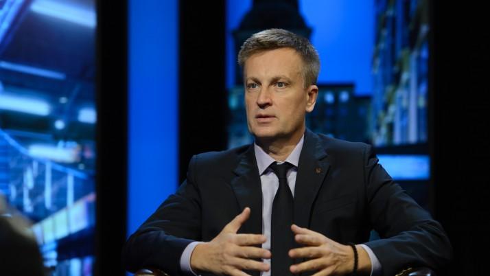 В. Наливайченко розказав, чому Україні скасували «План Маршалла»