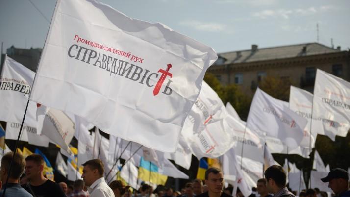 """На Тернопільщині суд зобов'язав поновити реєстрацію кандидатів у депутати до ОТГ від Руху """"Справедливість"""""""