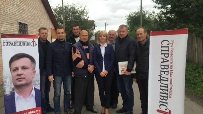 Рух «Справедливість» йде на вибори до Плисківської ОТГ на Борзнянщині