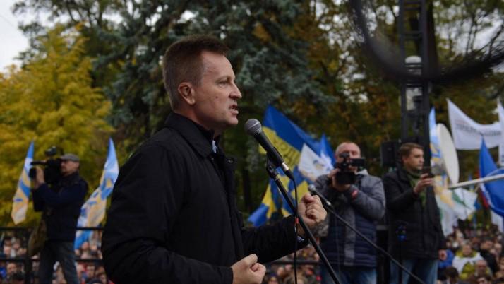 Наливайченко: Цей парламент і президент ніколи не обмежать свою недоторканність