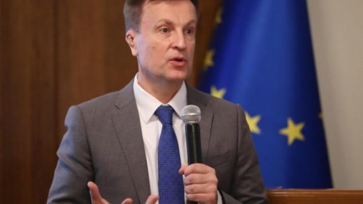 Наливайченко: Формула успіху України – це поєднання євроінтеграції та реінтеграції Донбасу, і головне – діяти!