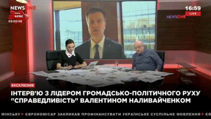В США обурені інформацією про втручання адміністрації президента України у роботу новостворених антикорупційних органів, — Наливайченко