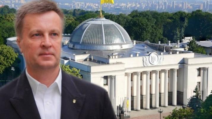 У Раді Наливайченко зміцнюватиме відносини зі США