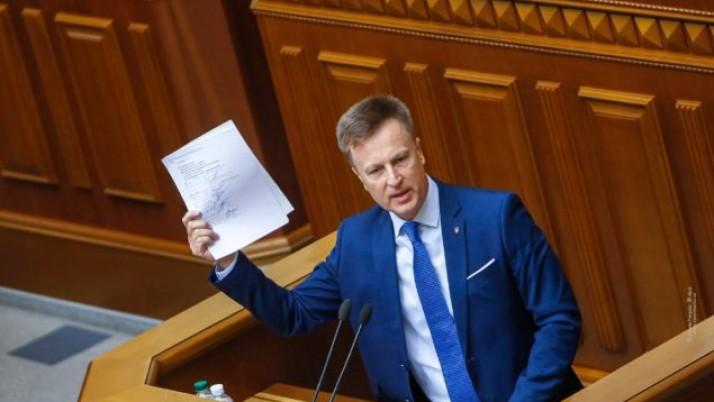Наливайченко закликав підтримати законопроєкт про підвищення статусу добровольця
