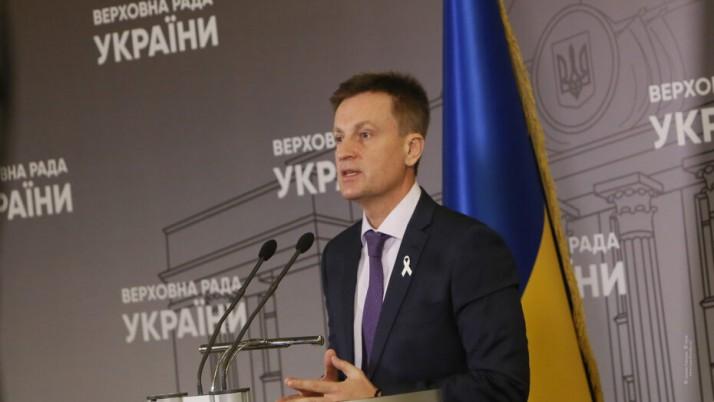 Наливайченко: Без деокупації ми не закінчимо війни і не відновимо мир в нашій країні!