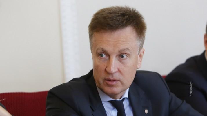 Наливайченко: Розвідка має захищати безпеку громадян та держави від зовнішніх загроз