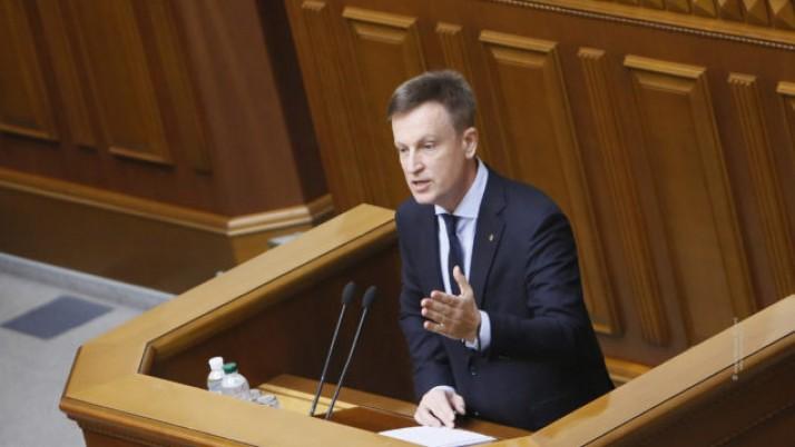 Наливайченко: Влада має не збагачуватися на оборонці, а захищати людей і країну