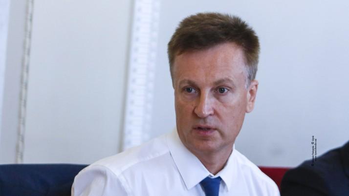 Наливайченко: Влада давно могла зняти тарифне ярмо з українців