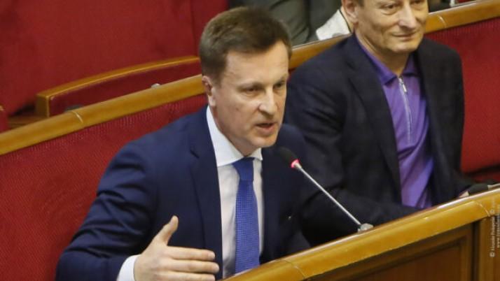 Наливайченко: «Слуги народу» мають нарешті почути народ. А народ проти розпродажу землі