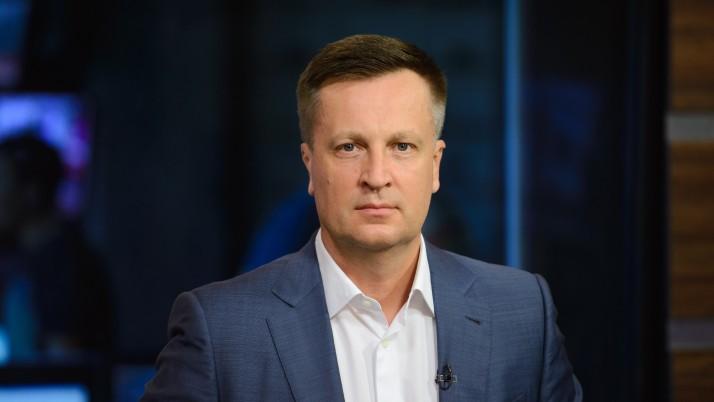 Наливайченко: Моя поїздка до Вашингтону пов'язана з розслідуванням причетності українських високопосадовців до офшорів