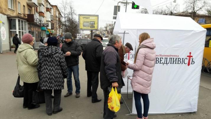 Чернігівщина долучилася до Всеукраїнської акції «Вимагаємо Справедливості»