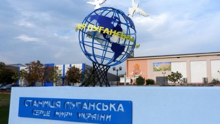 Уперше за три роки в Станично-Луганській лікарні народилася дитина