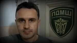 Yuriy_Romanishyn