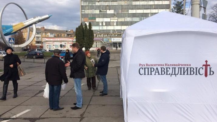 """Юристи Руху """"Справедливість"""" рятують жителів Вінниччини від свавілля чиновників"""