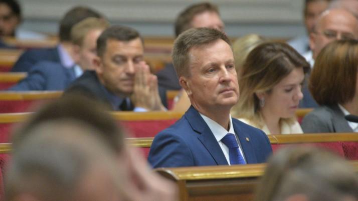 Наливайченко: Владна більшість за підтримки експрезидента схвалила продовження окупації Донбасу