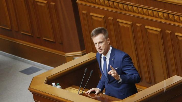 Наливайченко: План оборони України пропоную розглядати, як план дій із захисту наших громадян