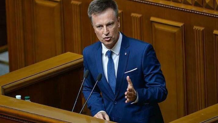 Наливайченко: Іноземні формули не захистять нашу землю і наших громадян