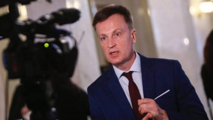 Обговорювати кандидатуру нового прем'єра треба публічно, а не займатися кулуарщиною, — Наливайченко