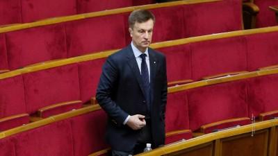 Наливайченко: Чим швидше ці профани підуть у відставку, тим краще