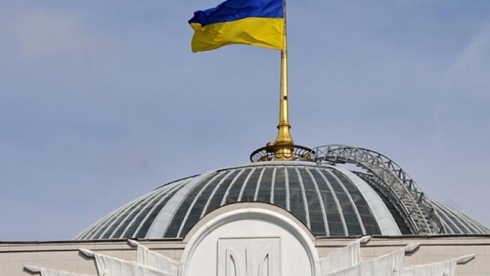 Наливайченко: Рада має зосередитися на соціальних законопроєктах