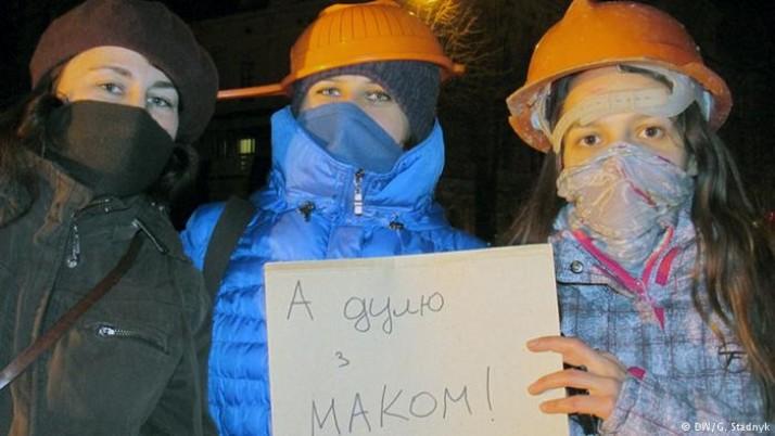 Покоління Z: кому і чому не довіряє українська молодь?