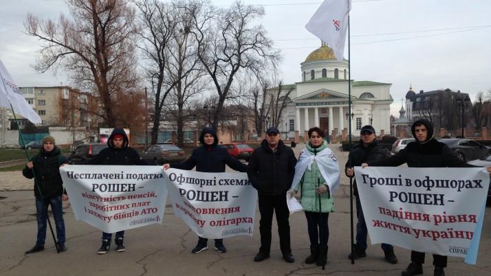 Біла Церква приєдналася до Всеукраїнської акції «Вимагаємо справедливості!» (відео)