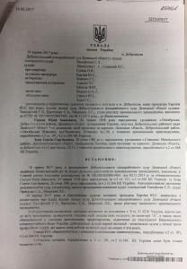Блог Колєсніков 1