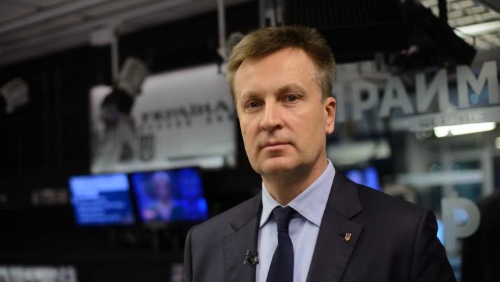 Звернення Поклонської до ГПУ — спроба уникнути відповідальності перед правосуддям за власні злочини, – Наливайченко