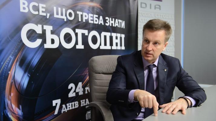 «Україні необхідна серйозна оборонна зброя», — Наливайченко