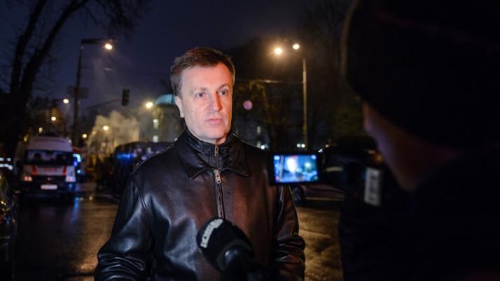 Наливайченко киянам про атаку на антикорупційні органи (відео)