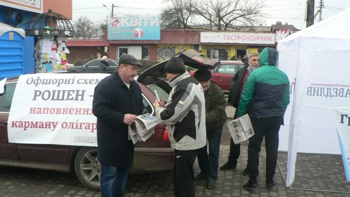 Акція «Вимагаємо справедливості!» прокотилася Київщиною