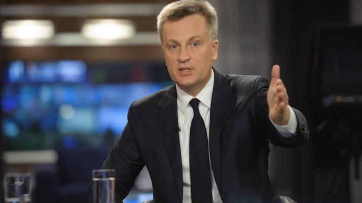 Наливайченко: судова гілка влади потребує докорінного очищення