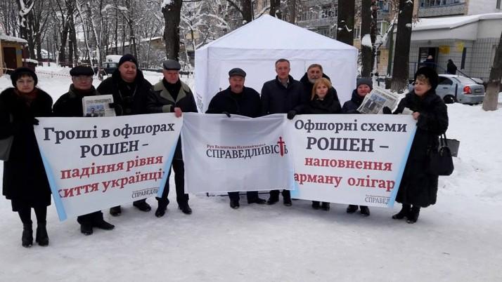 «Вимагаємо справедливості» в Коцюбинському, що на Київщині