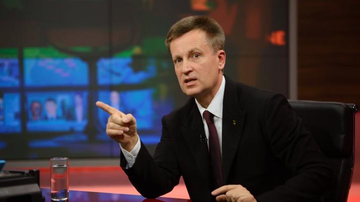 Атакою на антикорупційні органи корумпована влада підірвала міжнародну довіру до України, — Наливайченко