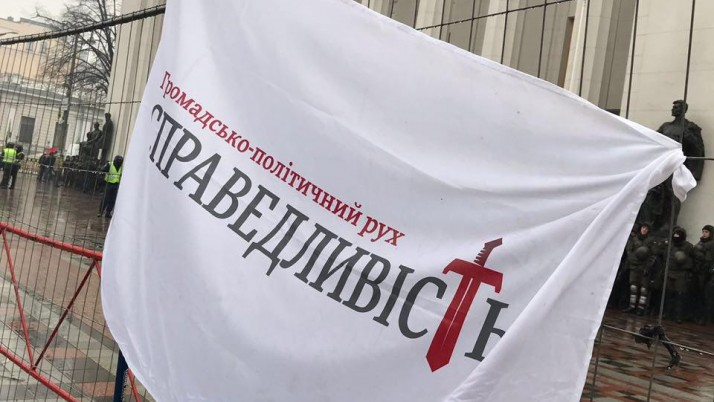 """""""Ми вийшли під Верховну Раду підтримати людей"""", — активісти Київщини"""