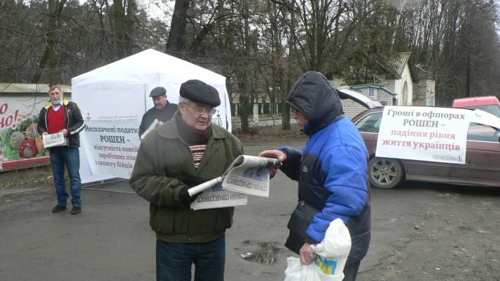 Акцією у Ворзелі напередодні новорічних свят на Київщині активісти завершили наметову кампанію «Вимагаємо справедливості!»