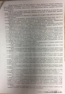блог Колєсніков 2