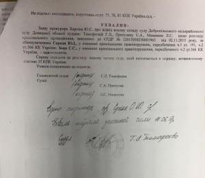 блог Колєсніков 3