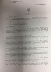 блог Колєсніков 4