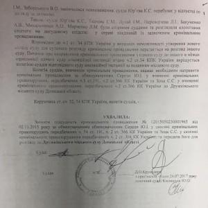 блог Колєсніков 5