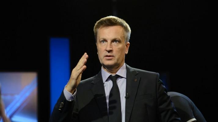 Порошенко має запросити ФБР для експертизи записів ГПУ, – Наливайченко (відео)