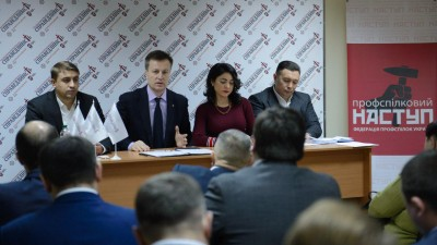 Рух «Справедливість» і Федерація профспілок «Профспілковий наступ» домовились про співпрацю
