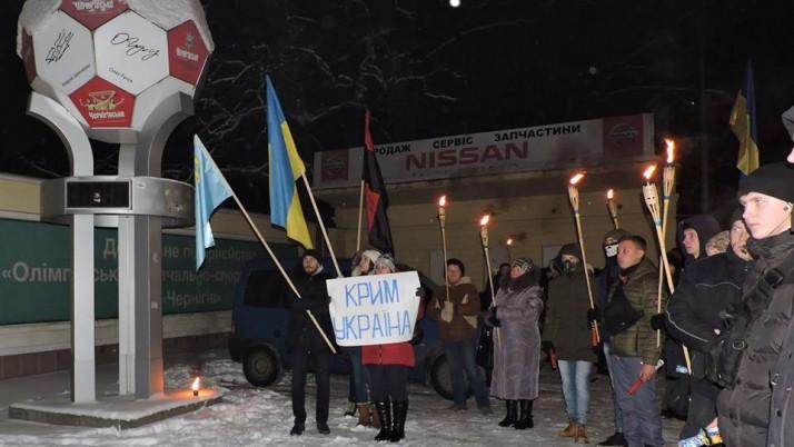 Команда Руху «Справедливість» у Чернігові долучилася до маршу «Відфутболь диктатора» (фото)