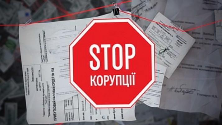 Наливайченко розкритикував Гройсмана