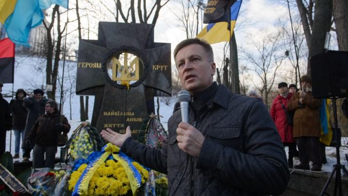 Україна вшановує сторіччя славетного подвигу Героїв Крут (фото, відео)